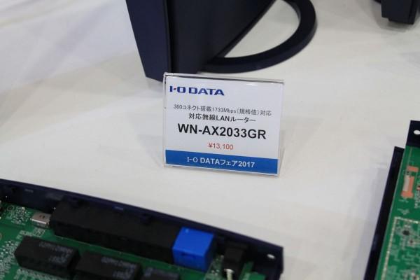 20170415-b0080