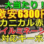 20170426-drevo-calibur-650