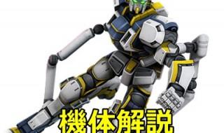 2-gundam-RX-78AL-400