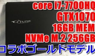 20170511-g-tunenote-gold-icat-500