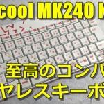 20170519-logicool-mk240nano-500