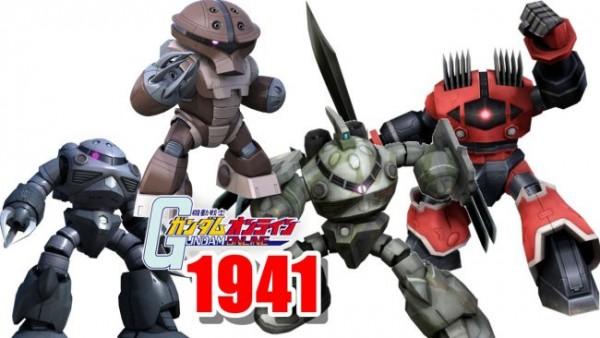 gundam-1941-3