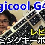 20170618-logi-g413-500