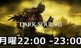 cat-live-darksouls3