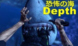 depth-JawsOfDeath-400