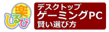 gamingpc-a001-220-min
