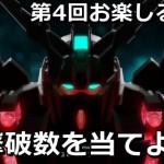 gundam-uc0096-2-600