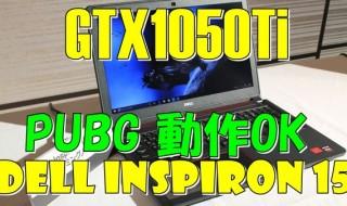 20170904-dell-inspiron-15-7000-600
