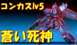 gundam-2079-3
