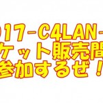2017-winter-c4lan-1280-720-2