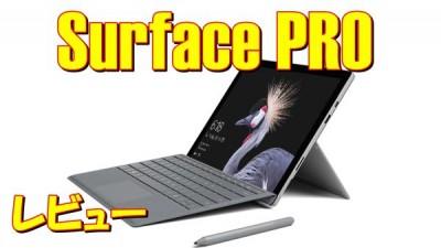 20171008-surfacepro-600