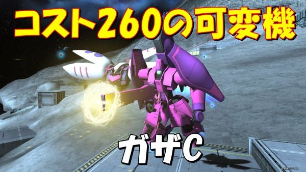 gundam-2096-2
