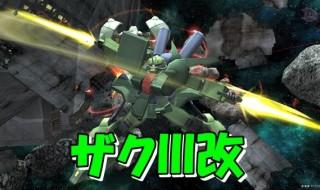 gundam-2097-2