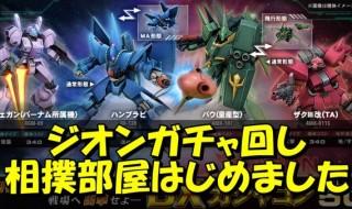 gunon-dx50-zeon-600