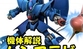 2-gundam-RX-139-400