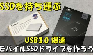 20171128-klevv-ssd-600