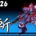 gundam-2126-2