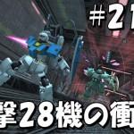 gundam-2150-2