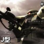 gundam-2183-2