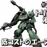 gundam-2186-2