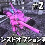 gundam-2187-2