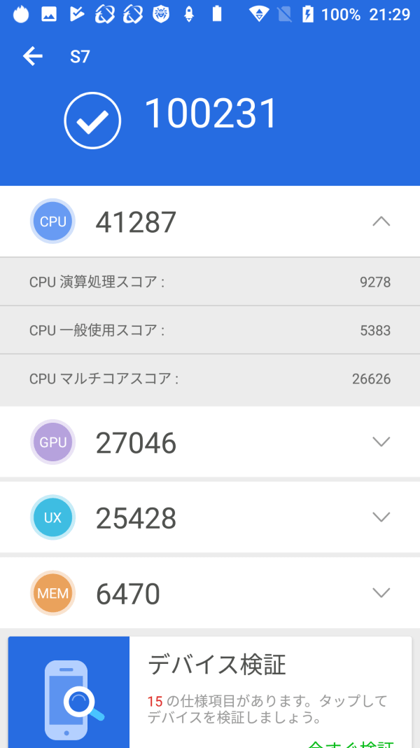 20180223-elephone-s7-benti-min