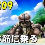 gundam-2209-2