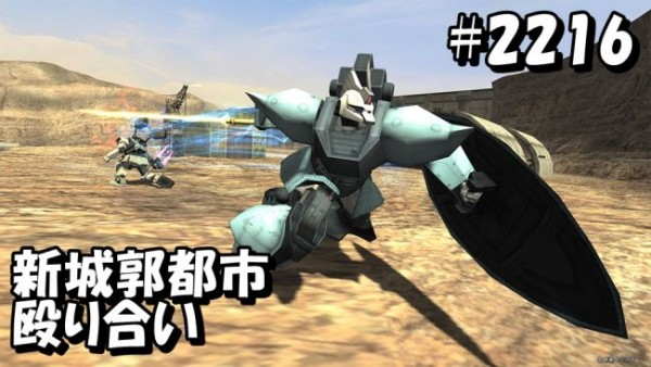 gundam-2216-2