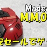 20180309-madcatz-mmote-650