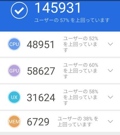 20180324-leeco-lemax2-003