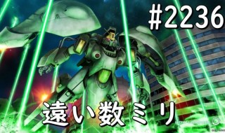gundam-2236-2