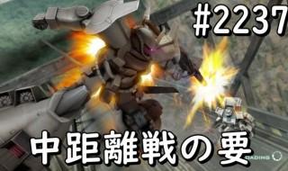 gundam-2237-2