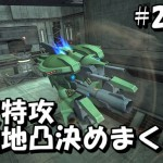 gundam-2243-2