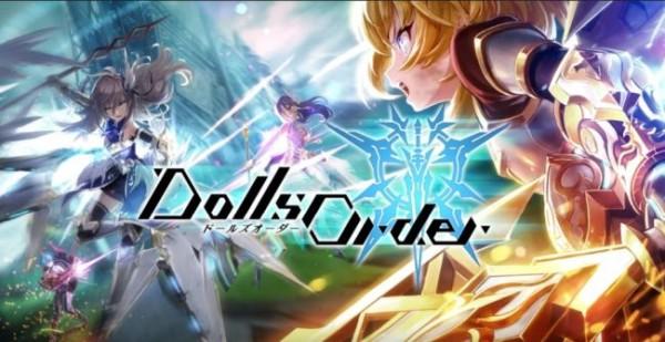 cat-dollsorder-650