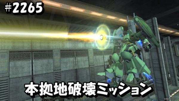gundam-2265-2