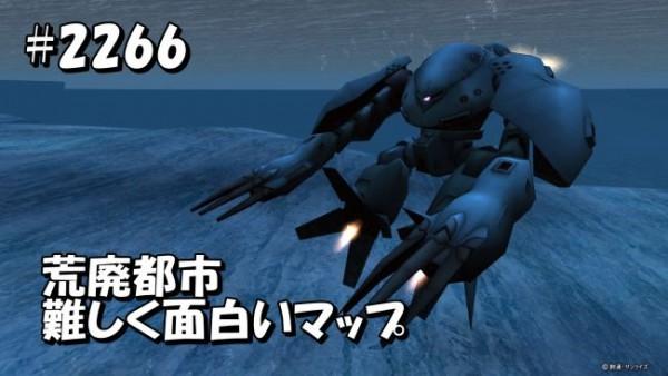 gundam-2266-2