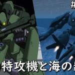 gundam-2272-3