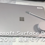 20180502-surfacebook2-650