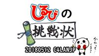 20180511-c4lan-event-650-2