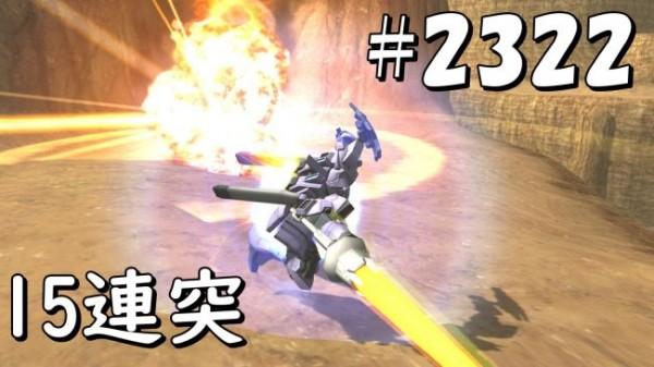 gundam-2322-2