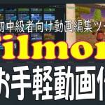 20180710-fimora-002-3-650