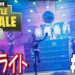 fortnite-highlight-11