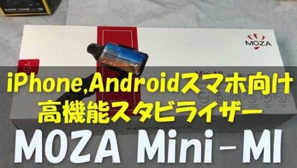 20180801-moza-mini-mi-650