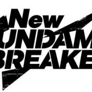[ガンブレ] 本日発売のNew Gundam Breaker やってみた