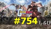 ガンダムオンライン [754] , War Thunder [22] 【11月3日公開動画】