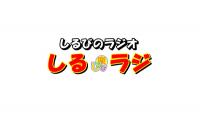 しるガジェライブ C4LAN会場からお届け! [20191206 15:30 開始予定]