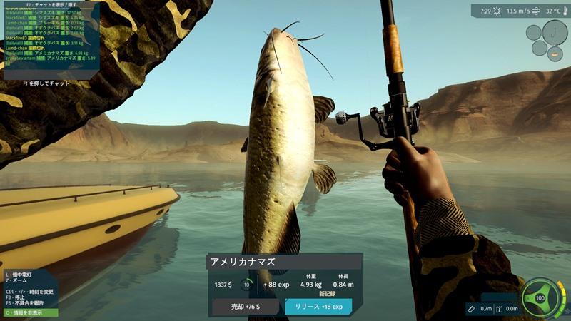 1時間で12匹釣った