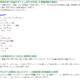 ガンオン11月調整 格闘移動→弱体化 巨大機体→強化